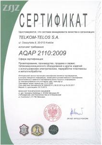 AQAP_ru