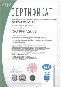 ISO_ru