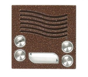 c-item-846-audio-sada-4n-s-elektronickym-vyzvananim-4fy-110-262-antika-strieborna